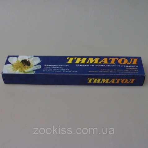 Тиматол