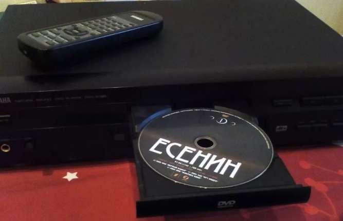 Yamaha DVD-S795