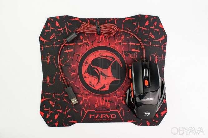 Мышка игровая с подсветкой MARVO M315 + игровой коврик G1