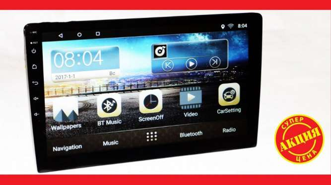"1din Pioneer Pi-1007 9"" Экран /4Ядра/1Gb Ram/ Android"