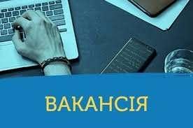 Запрошуємо на роботу в Києві рекрутера
