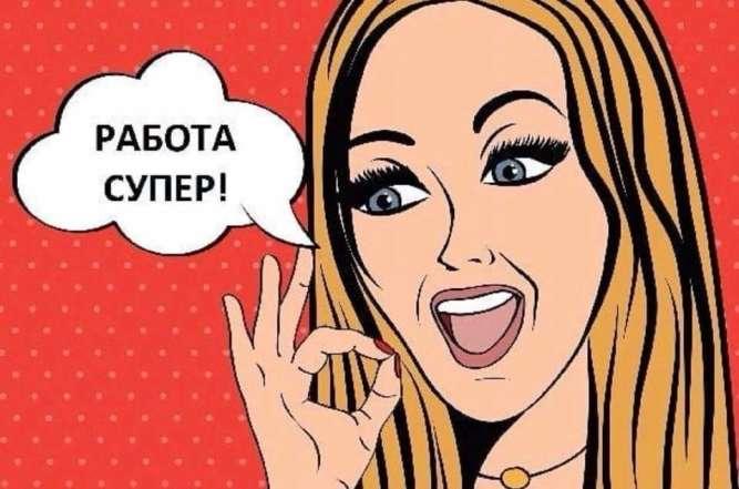 ПРОДАВЕЦ-КОНСУЛЬТАНТ бытовой техники