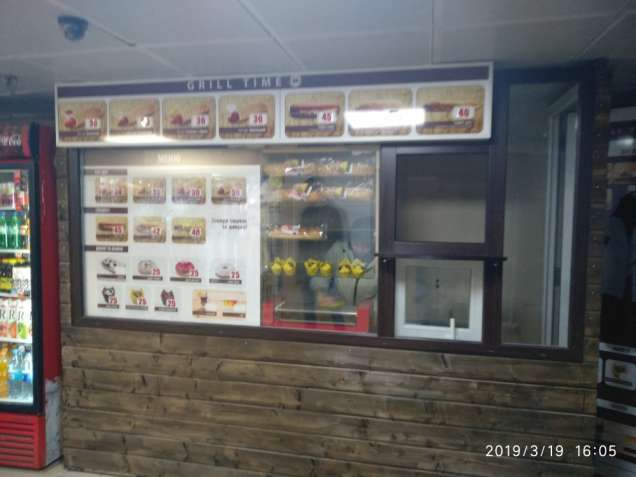 Продажа кофейни н Бессарабке