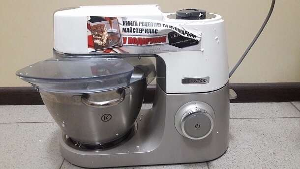 Kenwood KVC 5000 T Chef Sense
