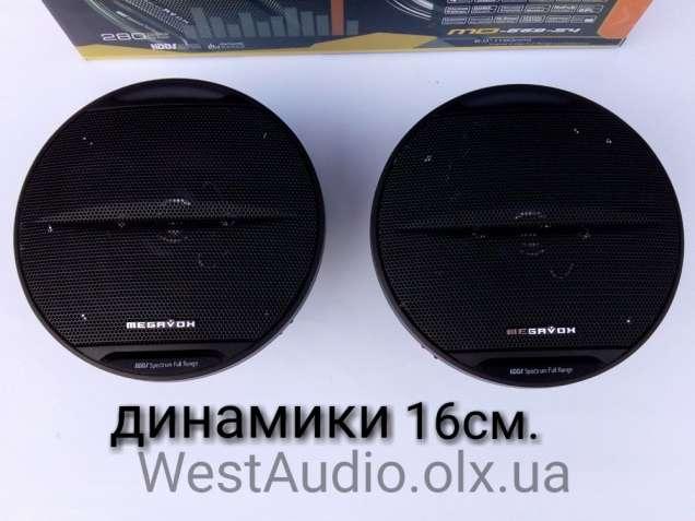 Динамики 16см Megavox MD-669-54/круглые/новые/цена за пару