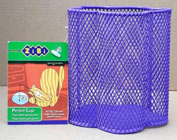 Металлическая подставка-стаканчик для ручек ZiBi Цветок Фиолетовая