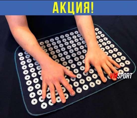 Массажный коврик аппликатор Кузнецова/Ляпко массажер для спины/ног