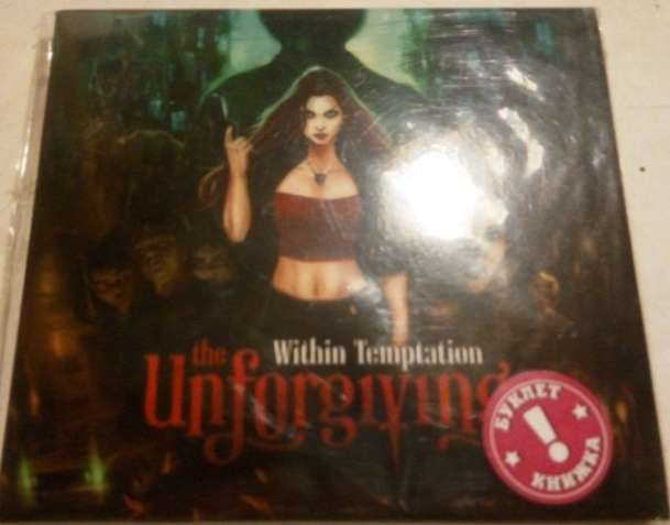 Within Temptation 2011 - The Unforgiving