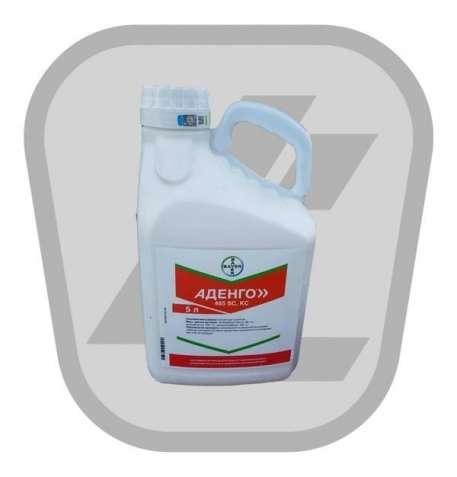Аденго 46.5 sc гербицид 5 л цена за л.