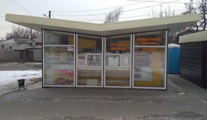 Сдам павильон 24 м2 район Новожаново