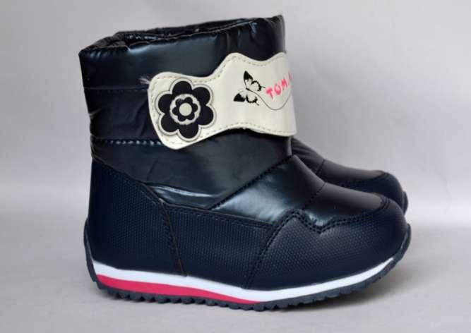 5e216dfcf Детская обувь. Продажа детской обуви. Купить детскую обувь - детская ...
