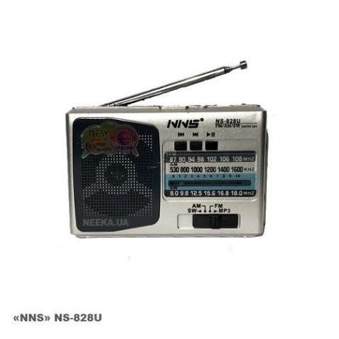 """FM цифровой радиоприёмник торговой марки """"NSS"""""""