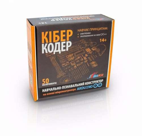 Учебно-познавательный электронный конструктор «КиберКодер»