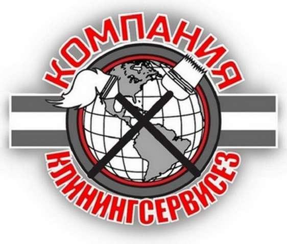 Профессиональная уборка трехкомнатной квартиры после ремонта в Киеве