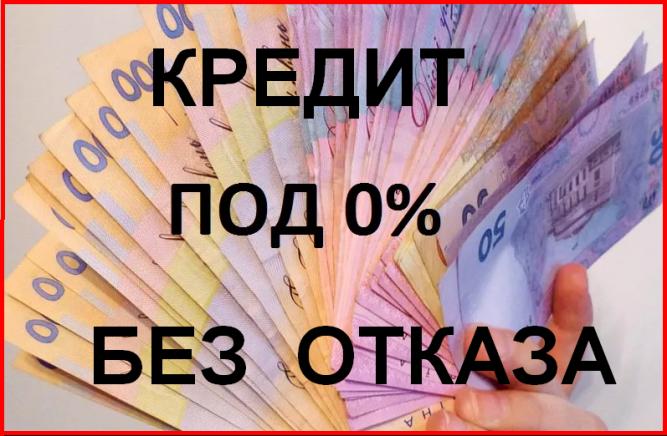 Кредиты под акции залоги кредит во все банки онлайн