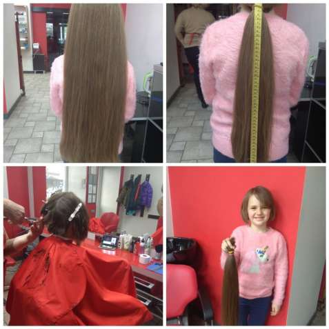 Закупка волос дорого Днепр