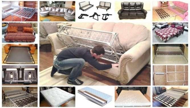 Ремонт диванов и кроватей: каркасов и механизмов.