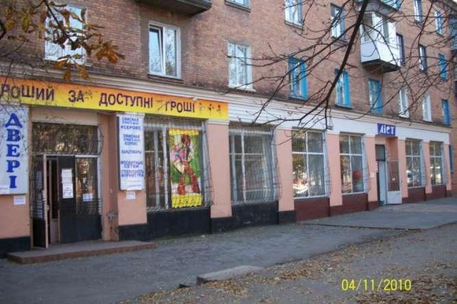 """Сдам магазин на Червоной, напротив остановки """"15 школа"""""""