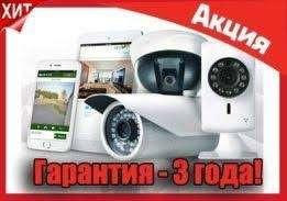Установка ,видеонаблюдения, видеодомофонов, ОПС.