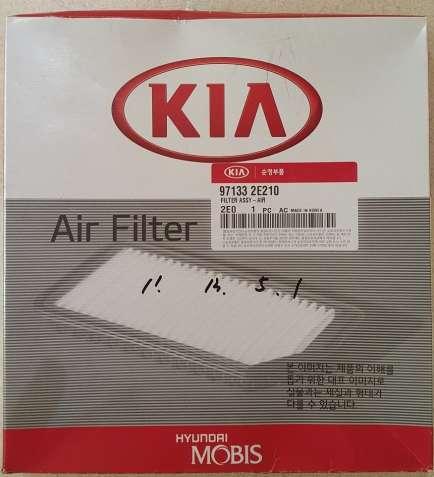 Фильтр салона для KIA Sportage R 3, Mobis оригинал 97133-2Е210