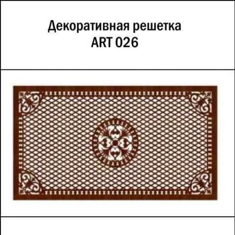 Декоративная решетка ART 026 для батарей из МДФ
