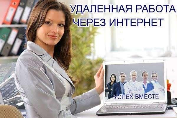 Требуется сотрудник в интернет-магазин