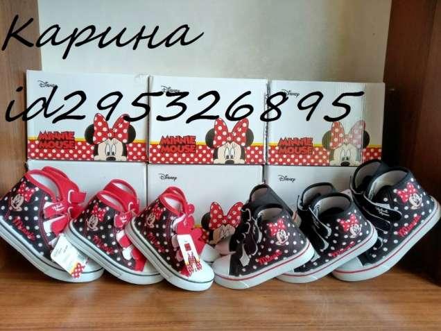Дитяче взуття. Купить дитяче взуття  для хлопчиків   дівчат 3c18ac6ffe1bc