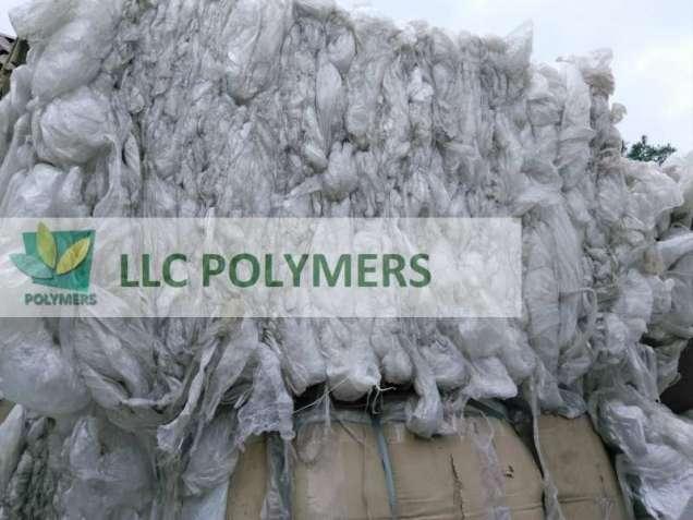 Закупаем отходы: полиэтилен термоусадочный • стрейч-пленка LDPE