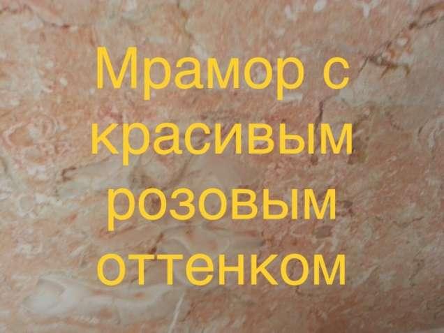 Главный плюс природного камня - что каждое изделие неповторимо