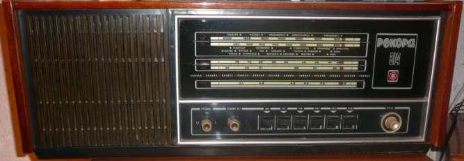 """Радиола """"Рекорд 314"""""""
