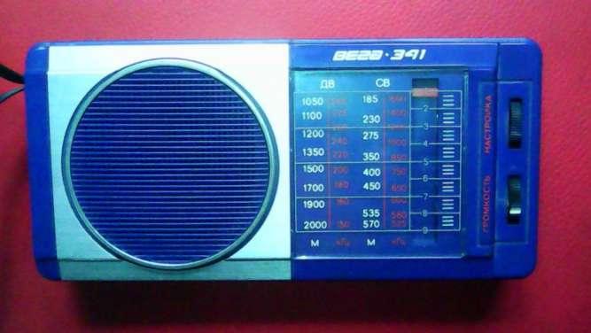 Радиоприемник ВЕГА-341