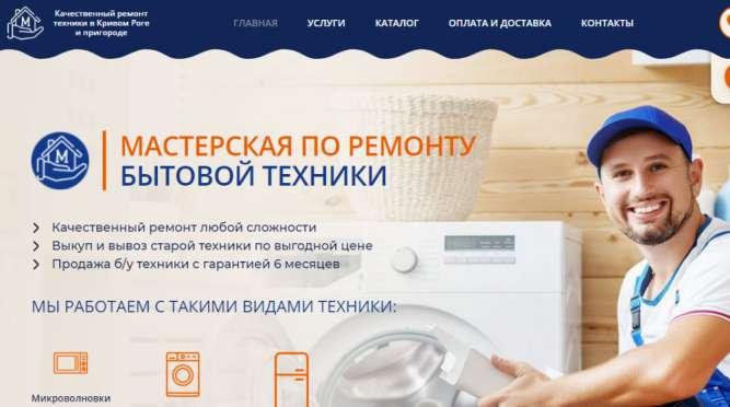 Ремонт стиральных машин Апостолово, Зеленодольск, Радушное, Широкое