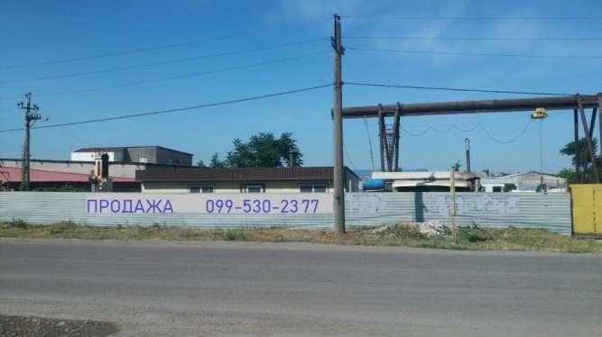 Продается производственная база в районе Цементного завода