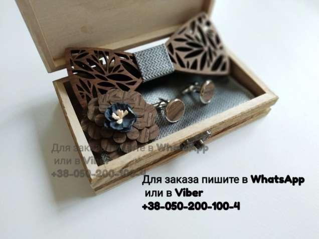 Деревянная бабочка запонки платок в деревянной коробочке мужской набор
