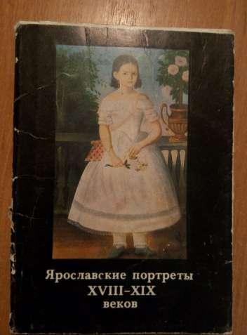 Открытки советских времён