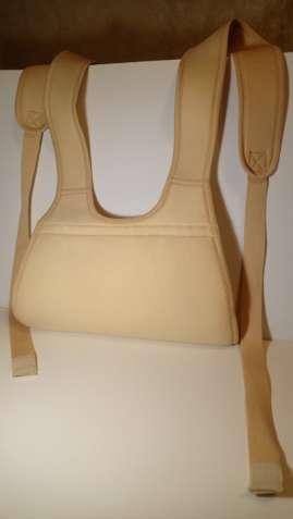 Бандаж на плечовий суглоб (плечевой сустав) зігріваючий (пов'язка дезо