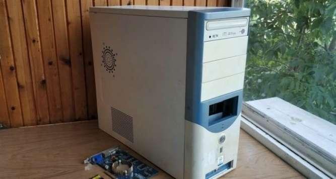 Приму в дар ваш старый компьютор