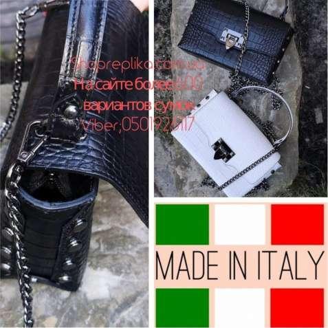 Итальянские сумки в наличии в Украине , клатч Италия в цвете