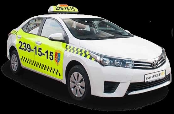 Водій зі своїм авто в службу ТАКСІ (ЕкспреcТаксі)