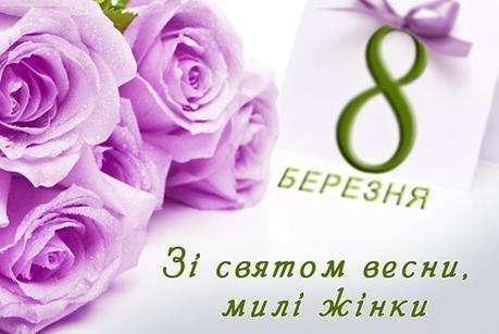тур в Буковель на 8 марта из Киева, тур в Каменец-Подольский 8 марта