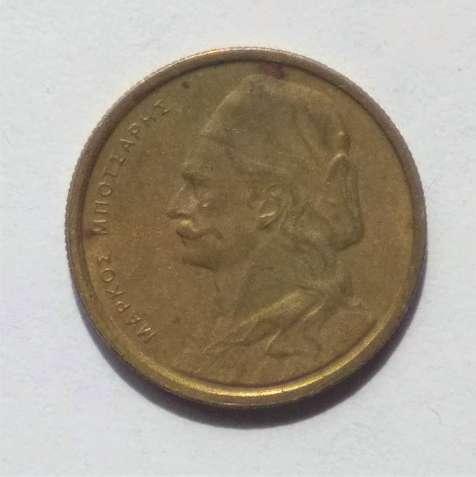 50 лепт 1976 г, Греция