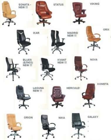 Офисные стулья, кресла мобильные, кресла руководителей
