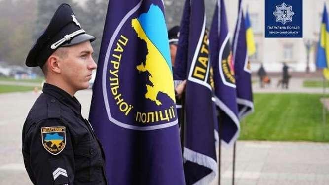 Патрульна поліція Херсонської області та АР Крим