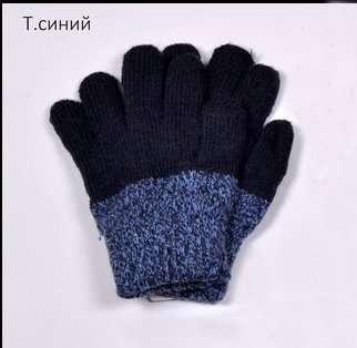 Отличные теплые перчатки, от 5 до 8 лет