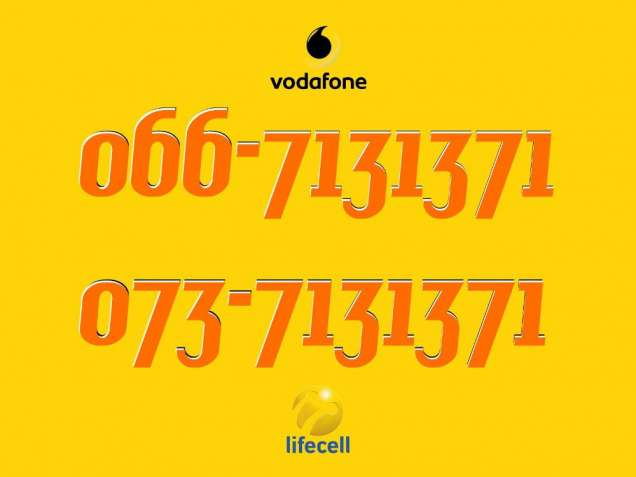 Красивая, Эксклюзивная Пара Номеров Vodafone + lifecell.