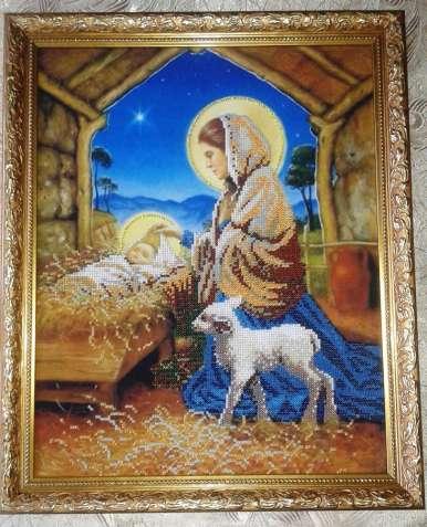 """Картина вышита  бисером """"Рождение Иисуса"""" 36 х 44 см"""