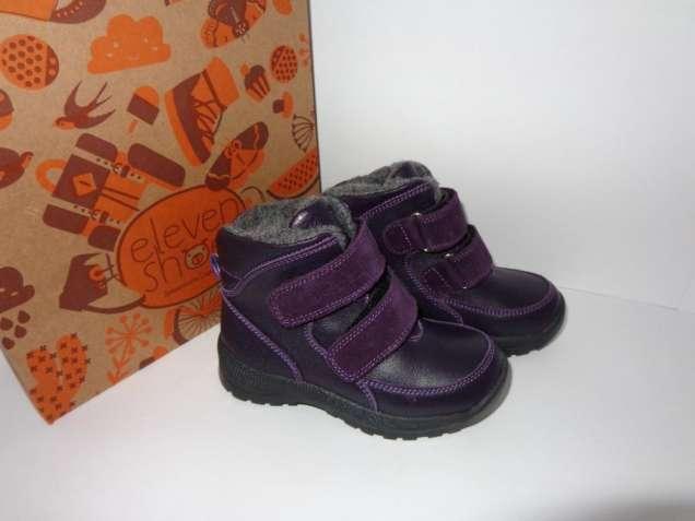 Eleven Shoes, зимние ботинки, размеры с 27 по 31, возможна примерка