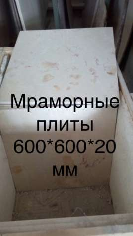 Коллекция био - Мрамора толщиной 10 и 14 мм  идеально подходит