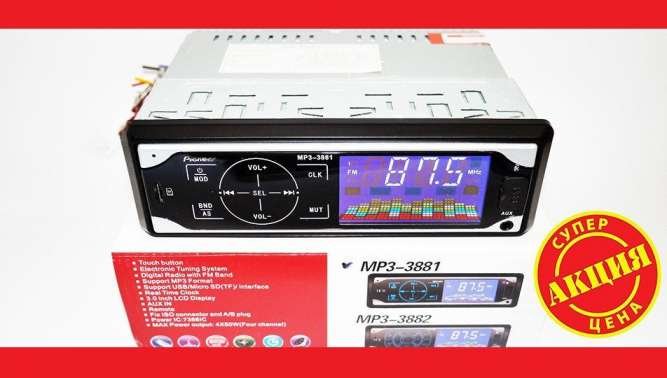 Автомагнитола Pioneer 3881 ISO - MP3 Player, FM, USB, SD, AUX сенсорна
