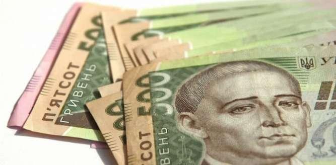 Денежные средства на банковский счет